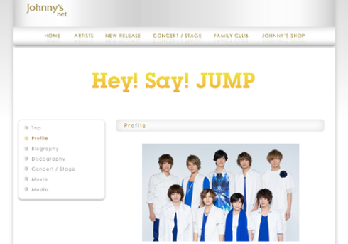 Johnny's netより