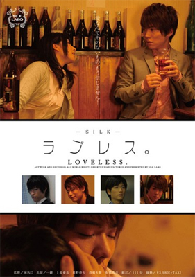 loveress0715