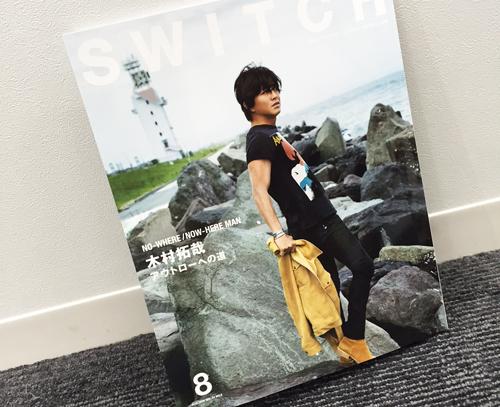 switch0729