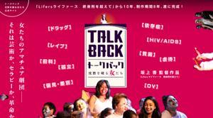 TalkBack_a