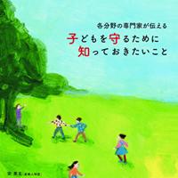 book0821s