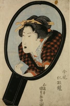 (『今風化粧鏡』五渡亭国貞、1820年頃)