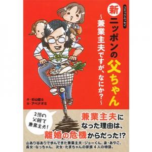 zyoji-book