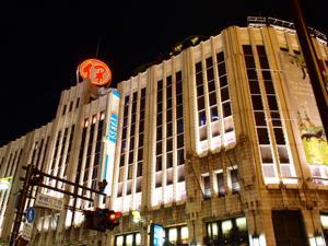 Seoul99
