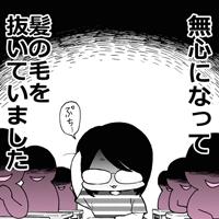ay_usuge06_004s