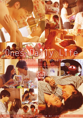 『One's Daily Life season2. anniversary』