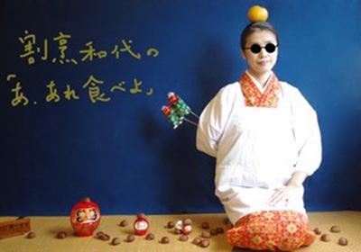 kazuyo0912