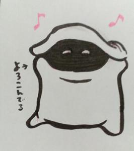 yamatoaya_kurasu_28
