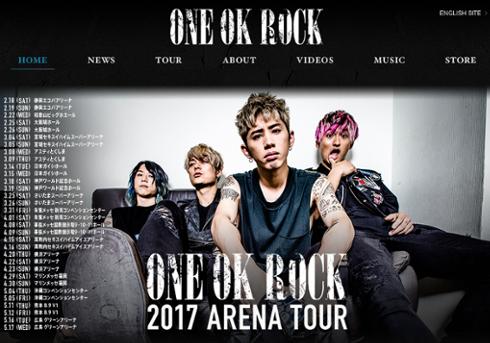 ONE OK ROCK オフィシャルウェブサイトより
