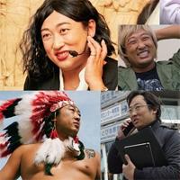akiyamaryuji1028s