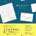 book1017s