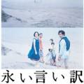 nagaiiwake1029s