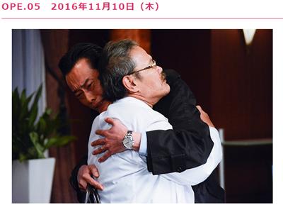 『ドクターX~外科医・大門未知子~』公式HPより