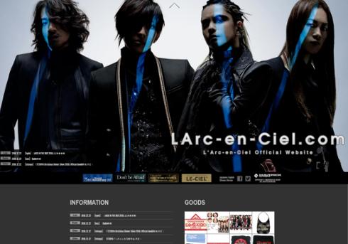 L'Arc-en-Ciel 公式ブログより