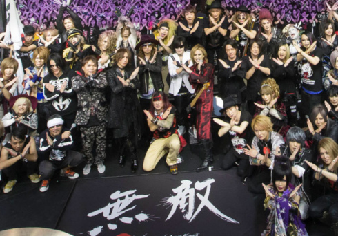 VISUAL JAPAN SUMMIT 2016 公式サイトより