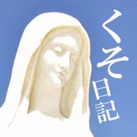 kusodiary_tops