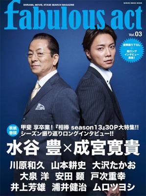 『fabulous act Vol. 03』シンコーミュージック