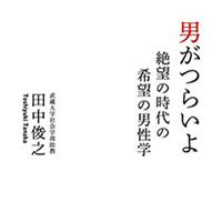 otokogatsurai1218s