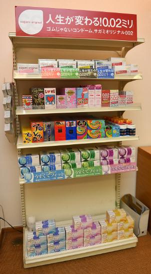 会議室には、「相模ゴム工業」で販売されているコンドームがズラリ