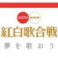 0106_kouhaku_1