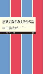 KansensyoBook_a