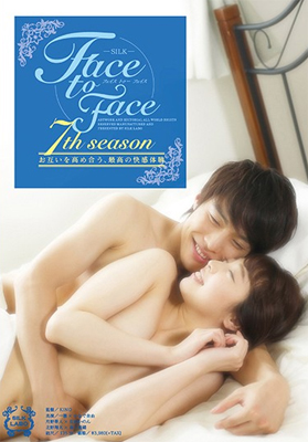 『Face to Face 7th season』