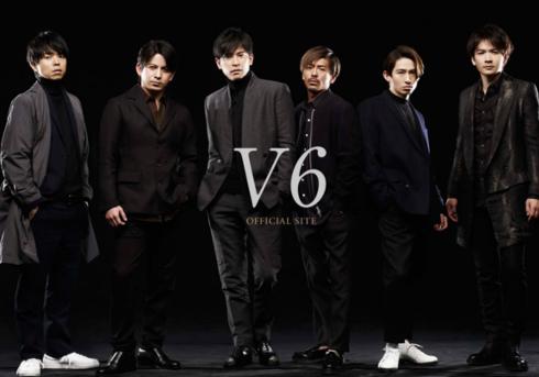 エイベックス「V6」オフィシャルウェブサイトより