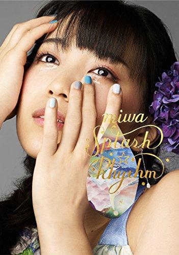 miwaが女に嫌われる女トップに立った納得の理由…それは「警戒心を発動させるから」の画像1