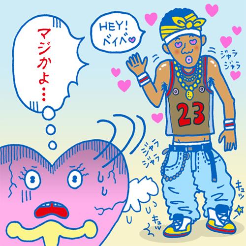 東京カントリーサイドのブラックガイと恋愛モードになって【しQの小さな恋物語】の画像2