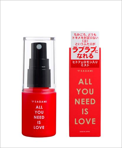パッケージデザインもクールな「ALL YOU NEED IS LOVE」