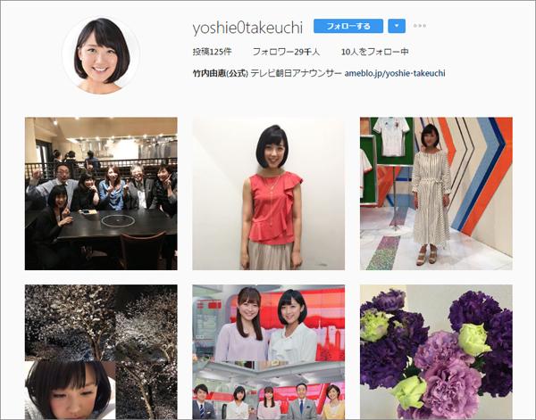 テレ朝・竹内由恵アナのインスタに「セックスしたい」「ちょっとエッチな衣装ですね」…女子アナへのセクハラ・粘着コメントの深刻度の画像1