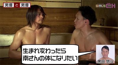 黒田さんもすごいですけど(素人目)