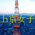 jyokyokyoshi_gnabi
