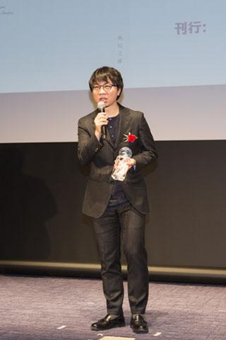 「SUGOI JAPAN Award2017」贈賞パーティーでの新海誠。