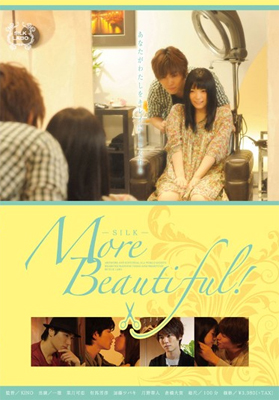 『More Beautiful!』
