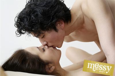 『ラブメン 浅井陽登 AVDEBUT ~僕のSEX見てください~』