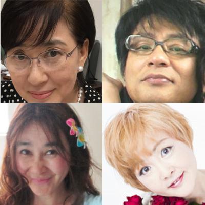 左上:松居一代オフィシャルブログより 右上:中野尚美オフィシャルブログより 左下:石原真理オフィシャルブログより 右下:泰葉オフィシャルブログより