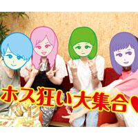 hosukurui_mae_i