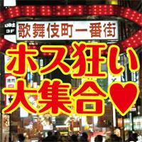 hosukurui_usiro_i