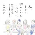 inuyama0719s
