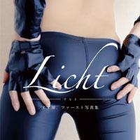 licht_i