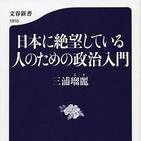 miura0816s