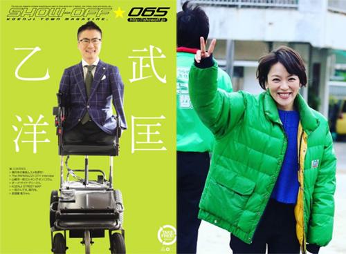 左:乙武洋匡公式Twitterより/右:今井絵理子公式Twitterより