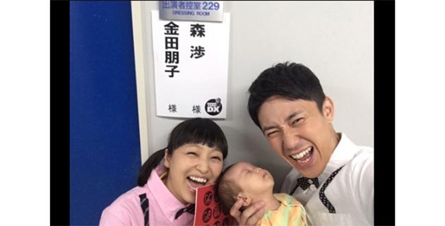 授乳中のおっぱい丸出し状態に熊田曜子夫「女らしくして」金田朋子の夫は?