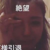 0925_yukinateruma_1