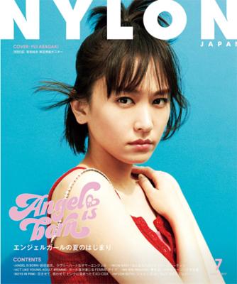 『NYLON JAPAN 2017年 7 月号』カエルム