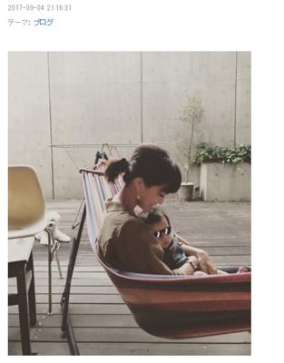 安田美沙子公式ブログより