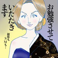 sheQchan_suzukasan01s