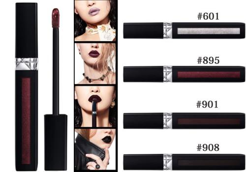 「<ディオール> ルージュ ディオール リキッド 限定4色 -Dior- 601」出典:amazon