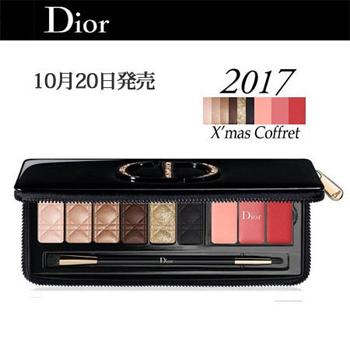 「【Dior(ディオール)】【国内正規品】クチュール カラー ワードローブ パレット_2017年クリスマス」 出典:amazon
